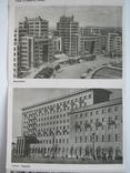 Набор открыток-раскладушка.Харьков.1956г.16шт. photo 10
