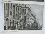 Набор открыток-раскладушка.Харьков.1956г.16шт. photo 11
