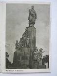 Набор открыток-раскладушка.Харьков.1956г.16шт. photo 12