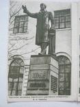 Набор открыток-раскладушка.Харьков.1956г.16шт. photo 13