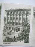 Набор открыток-раскладушка.Харьков.1956г.16шт. photo 14