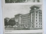 Набор открыток-раскладушка.Харьков.1956г.16шт. photo 15