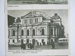 Набор открыток-раскладушка.Харьков.1956г.16шт. photo 16
