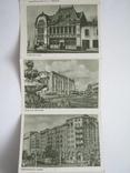 Набор открыток-раскладушка.Харьков.1956г.16шт. photo 17