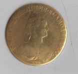 10 рублей 1777 года R-1 photo 3