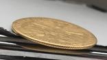 10 рублей 1777 года R-1 photo 5