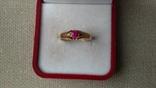 Кольцо золото 583 проба СССР со звездой.