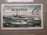 Испания 1938 Подводная почта между Барселоной и Махоном(*), фото №2