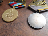 Комплект наград на одну фамилию, фото №10
