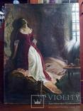 Картина 74х56 холст, масло . Копия., фото №2