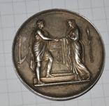 Свадебная медаль . Франция. 1855