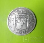 2 песо 1882г. Испания photo 1