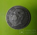 2 песо 1882г. Испания photo 2