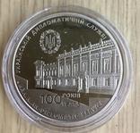 Жетон медаль Монетного двора нбу 100 лет дипломатии, фото №3