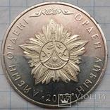 Казахстан 2008 Орден Айбын, фото №2
