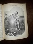 1903 Малороссия - полное описание photo 3