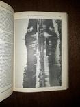 1903 Малороссия - полное описание photo 5