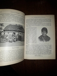 1903 Малороссия - полное описание photo 9