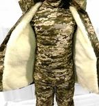 Куртка зимняя камуфляж на овчине Размер 48