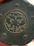 Монета пять копеек 1727 года photo 1