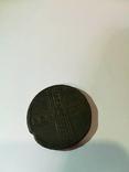 Монета пять копеек 1727 года photo 7