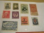 Старые почтовые марки СССР, США, Германии и пр. 10 шт., фото №3
