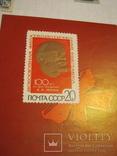 Старые почтовые марки СССР, США, Германии и пр. 10 шт., фото №4