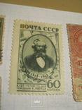 Старые почтовые марки СССР, США, Германии и пр. 10 шт., фото №8
