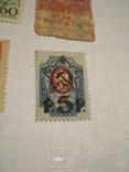 Старые почтовые марки СССР, США, Германии и пр. 10 шт., фото №11