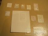 Старые почтовые марки СССР, США, Германии и пр. 10 шт., фото №12