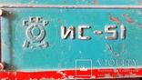 Легендарная Игрушка СССР. Железная дорога ''Пионерская''. Бесплатная доставка photo 6