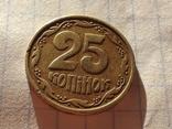 25 коп. реверс-реверс photo 2