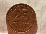 25 коп. реверс-реверс photo 3