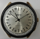 №-9 Часы наручные Ракета -2623Н 24 часовый циферблат 24 города мира photo 8