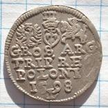Три гроша Сигизмунда 1598. photo 2
