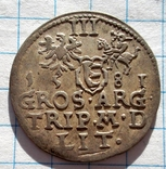 Три гроша Стефан Батори 1581. photo 2