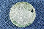 Орт 1624 г. photo 2
