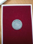 Медная Российская монета 1877 год 2 копейки