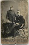 Коллежский регистратор почтово-телеграфного вед-ва МВД с другом. Вильна, 1910 г photo 1