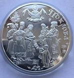 Покрова 10 грн срібло