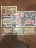 Облигации 1936, 37, 38, 39, 44 и 1945 годов