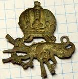 Знак пулеметчика армии Австро Венгрии photo 2