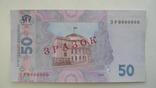 Зразок Образец 50 гривен 2004 год photo 2