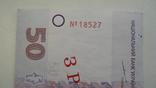 Зразок Образец 50 гривен 2004 год photo 3