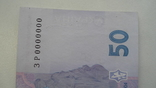 Зразок Образец 50 гривен 2004 год photo 4