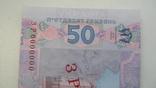Зразок Образец 50 гривен 2004 год photo 5
