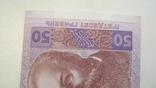Зразок Образец 50 гривен 2004 год photo 6