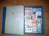 Старые марки со всего мира в альбоме photo 1