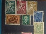 Старые марки со всего мира в альбоме photo 6