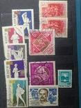 Старые марки со всего мира в альбоме photo 9